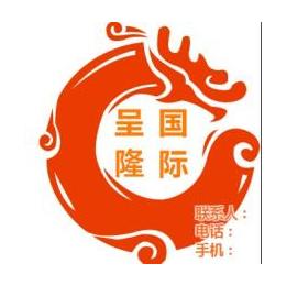 广州国际快递 港台货物专线速递 全球包裹快递 国际小包