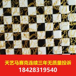水晶马赛克厂家专注川渝八年水晶马赛克厂家