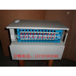 48芯机架式ODF光纤配线箱19英寸ODF分线箱
