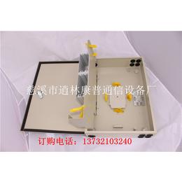 1分32插片式光纤分路器箱1分32光缆分纤箱