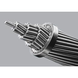 征帆 JL G1A 35 6  钢芯铝绞线 国标 厂家直供
