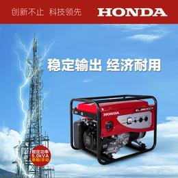 供应5KW闽东本田EL6500CX汽油发电机