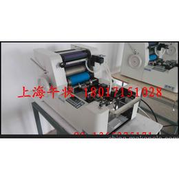河南郑州安阳南阳销售APS-OR名片胶印机
