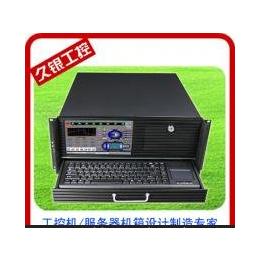 4U带9寸液晶屏 带键盘4位热插拨硬盘 工控 服务器一体机机箱