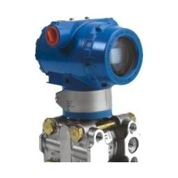 专业出售 电容式变送器 1151电容式压力变送器