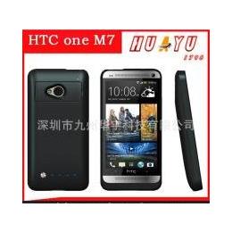 底价热卖 HTC ONE M7背夹<em>电池</em> HTC系列<em>手机充电器</em> 手机背夹<em>电池</em>