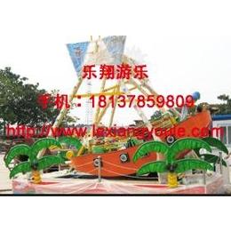 供应乐翔户外广场游乐园游乐设施海盗船