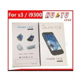 低价热卖 三星S3/I9300背夹移动<em>电池</em> Samsung系列<em>手机充电器</em>