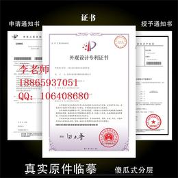 张店专利代理哪家专业申请专利的流程