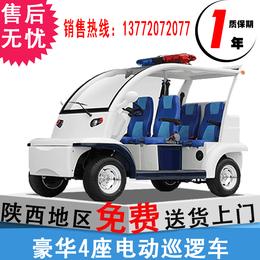 陕西电动四轮巡逻车 西安电瓶巡逻车 小区治安巡逻车