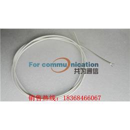 供应 TAC隐形光缆 FTTH皮线光缆市场价