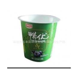 彩色冰冻、保鲜产品内膜不干胶贴纸、商标、标签印刷