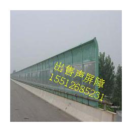 高速公路隔音板 厂界声屏障 淄博市声屏障