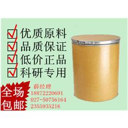 根皮素厂家自产 种类齐全 上海山东 南箭牌