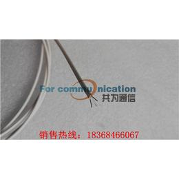 共为牌 TAC硬皮光纤隐形光缆 TAC硬皮光纤隐形光缆