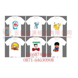 昆明儿童衫 昆明儿童T恤印广告 云南t恤批发厂家