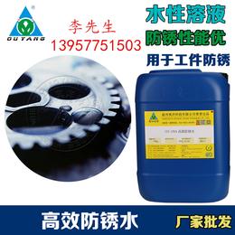 钢铁防锈剂 水性防锈剂