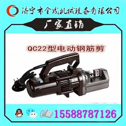 山东现货全成牌qc-16电动 手提式钢筋切断机 便携式钢筋剪
