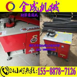 批发供应 qc20型220v钢筋弯箍机 90度180度弯曲机