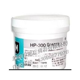 HP-300 Grease 高温润滑脂