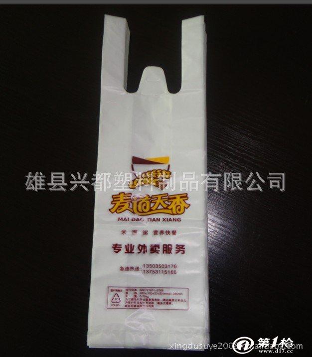 河北兴都定制塑料袋,塑料包装袋