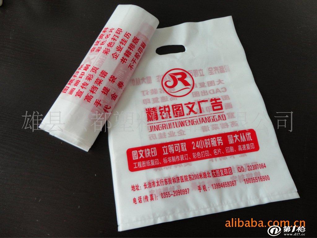 批发大量扣手袋,塑料包装袋
