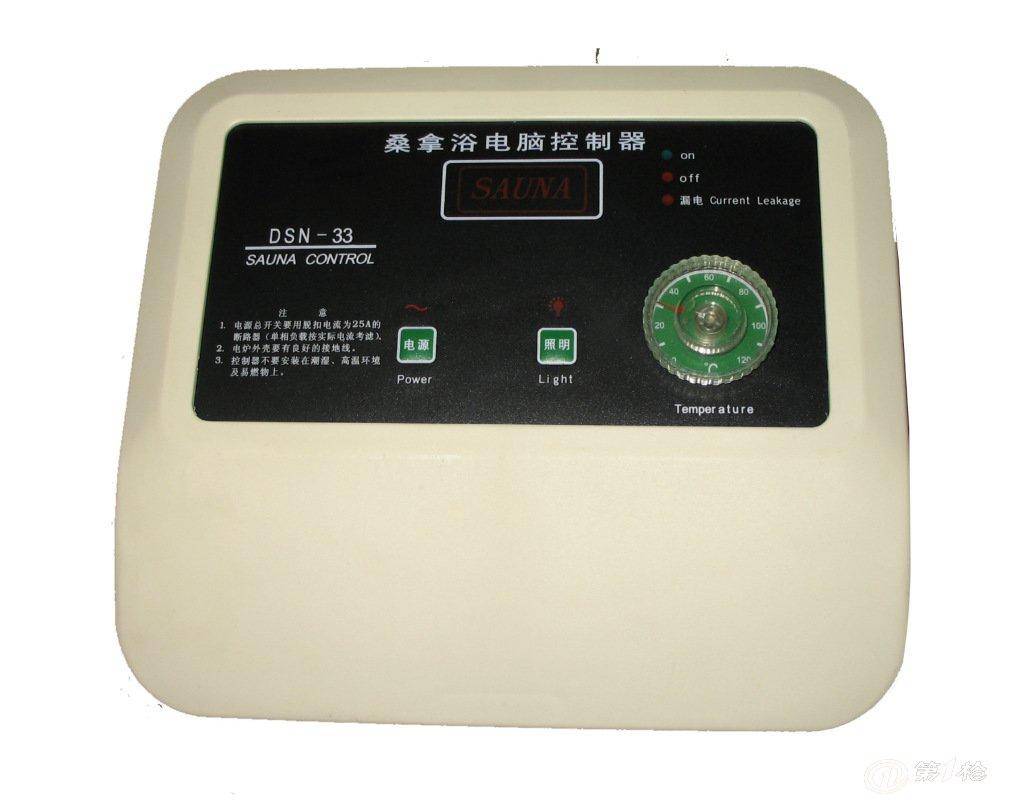 机械式电子温控器