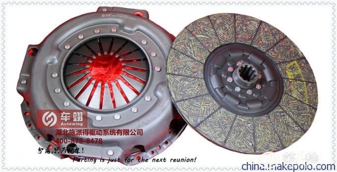配件 传动系统 汽车离合器 离合器总成 车翊Ф380离合器压盘总成(膜片