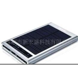 单晶2500MHA<em>太阳能</em><em>手机充电器</em> <em>太阳能</em>充电器