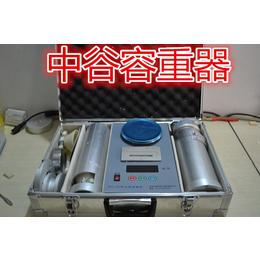 中谷GHCS-1000新款全自动谷物容重器