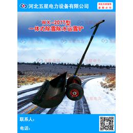 号外号外新一代新一代人工轮式除雪铲下线啦N便携两轮除雪铲