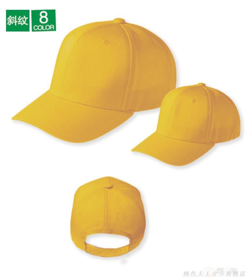 批发棒球帽 鸭舌帽空白帽子批发