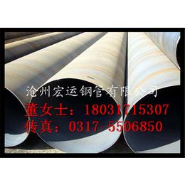螺旋钢管简介 常用材质 用途 厂家供应2220mm螺旋管