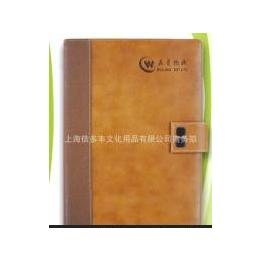 工作手册,圈装本,线圈本,效率手册,万用手册