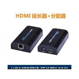 供应 HDMI网线延长器 单网线延长100米 一拖多