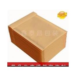 黄色牛皮纸气泡信封165x220mm