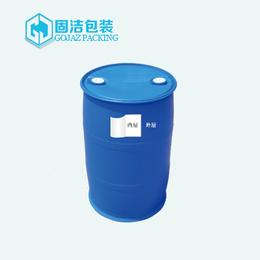 200L塑料桶双色塑料桶食品级塑料桶尺寸塑料桶生产厂家