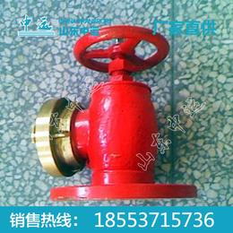 <em>船</em><em>用</em>消防栓 <em>船</em><em>用</em>消防栓价格
