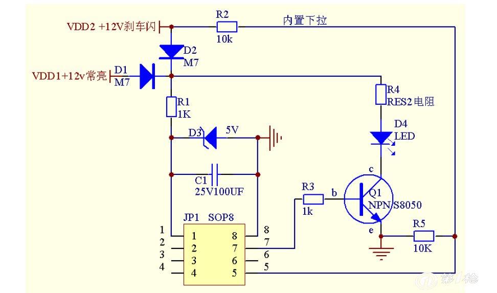 第一枪 产品库 电子元器件 集成电路/ic 太阳能爆闪ic 自行车灯尾警示
