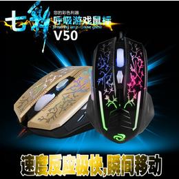 凯迪威V50鼠标 静音电竞游戏呼吸背光