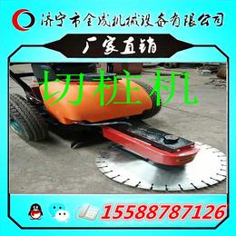 济宁全成qc500手推式切桩机夏季特惠15588787126