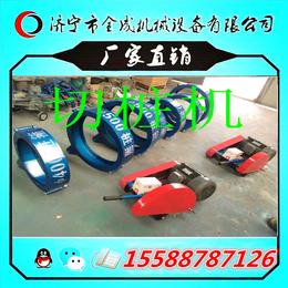 全成牌卡箍式切桩机可调节高度切桩机特惠15588787126