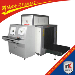 供应亚博国际版AT6550型X光安检机 通道式X光机