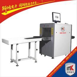 供应X光机 安检机 行李安检机厂家 中山科鸿平安国际娱乐