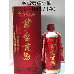 供应厂家直销2012年芗台贡酒陈酿53度
