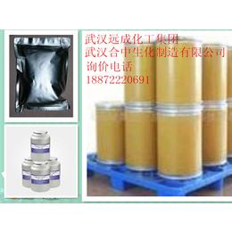酮亮氨酸钙CAS号51828-95-6营养增补剂