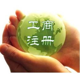 北京朝阳25000万信息技术有限公司转让