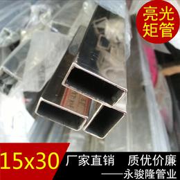 佛山不锈钢管厂 304扁通15x30mm 矩形管规格表
