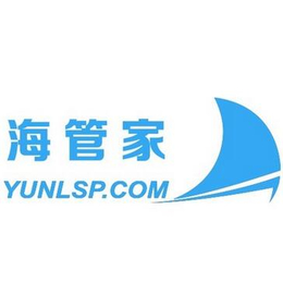 上海港到新加坡港海运费查询+海管家