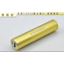 艾品移动电源ip001 充电宝 鑫瑞邦生产的移动电源产品